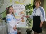 Творчий звіт класного керівника та вихователів 5-го класу на тему: Українська кухня (2012-201